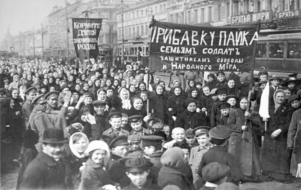 feb-russian-revolution-1917